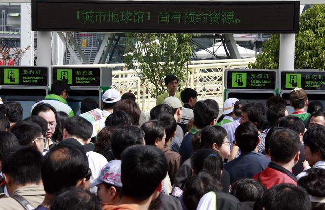 The Shanghai World Expo formally opened its door to the highly avid public May 1st morning after years of planning and preparation. Visitors, from home and abroad, have thronged to the gates of the Expo park, receiving security checks in long queues. More than 350,000 tickets have been sold or distributed for the opening day, organizers said.