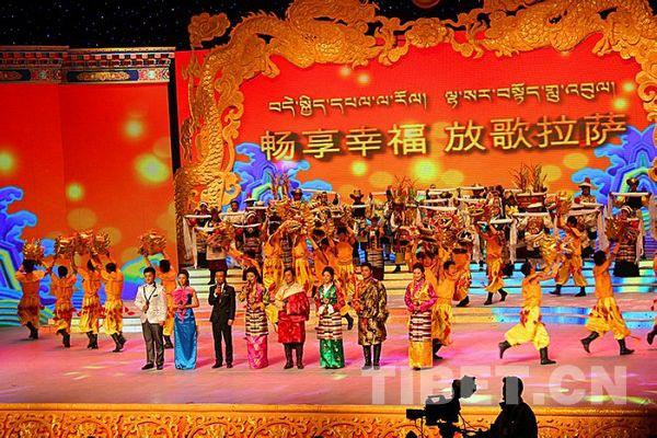 The opening dance named Happy Losar in the Water-dragon Year of Prosperity.