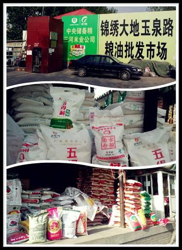 经过央视网记者在北京锦绣大地玉泉路粮油批发市场等地调查发现,许多面粉产品并未明确标注添加剂成分和含量。