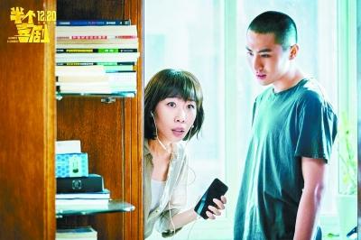《驴得水》之后 导演周申、刘露谈新作《半个喜剧》