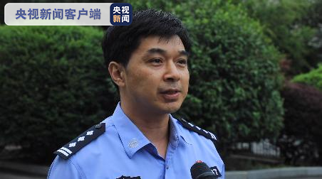 """红通人员""""钱宝网""""重要犯罪嫌疑人熊某被引渡回国"""