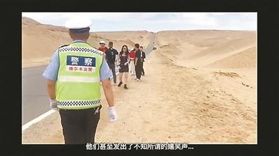 """青海网红公路""""拿命拍照""""为何屡禁不止?"""
