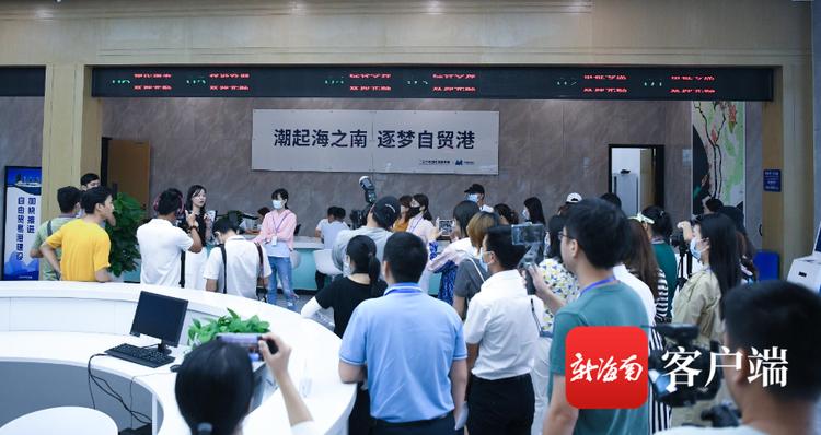 行走自贸区|集聚发展动能打造开放新高地 央媒记者赞三亚未来