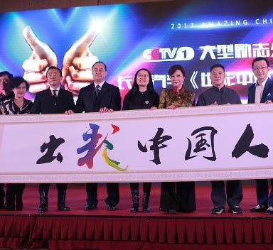 2014 CCTV´s Innovative Show,The Brilliant Chinese,will have Its First Appearance Soon