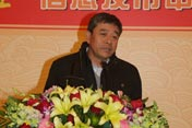 中国工业协会国酿酒理事长<br>王延才介绍酒类产业发展情况