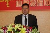 中国旅游研究院产业所所长<br>李仲广介绍旅游市场发展情况