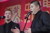 相声演员曹云金、刘云天带来<br>精彩的相声表演