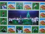 [组图]国安制作夺冠邮票 样式精美值得收藏