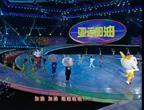 [高清组图]广州亚运会倒计时一周年之《亚洲加油》
