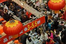 Year-end shopping spree in NE China city