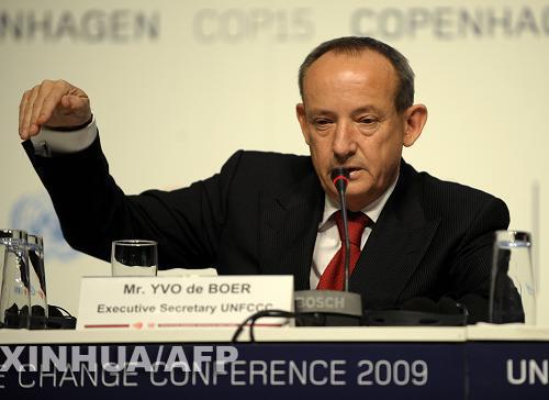 مؤتمر الامم المتحدة للتغير المناخى يصدر اتفاقية كوبنهاجن