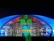 2-я годовщина открытия Государственного большого театра Китая