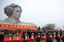 Largest sculpture depicting Mao Zedong unveiled