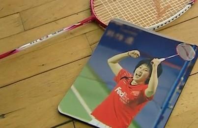 [羽毛球]国家羽毛球女一队二队收礼物训练忙不停