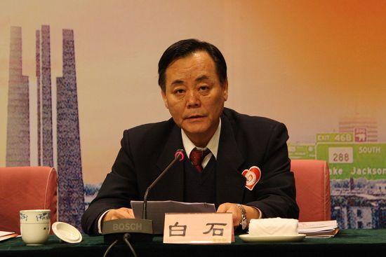 现任中央文明办主任_河北省委宣传部副部长,省文明办主任白石致辞