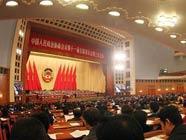 4-е пленарное заседание 3-й сессии ВК НПКСК 11-го созыва состоялось в Пекине в Доме народных собраний