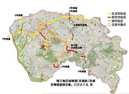 广州东莞长安地图