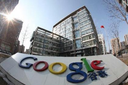 Photo taken on March 17, 2010 shows the Google China headquarters in Beijing, capital of China. Google Inc. said on March 22, 2010 that users visiting Google.cn are now being redirected to Google.com.hk. The U.S. Internet company said in a blog posting that it intends to continue R&D work in China and also to maintain a sales presence there. (Xinhua/Xing Guangli)