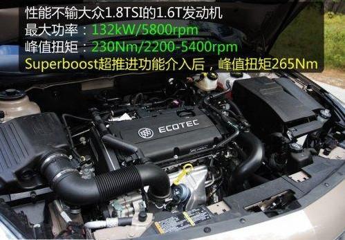 8l自然吸气发动机,无疑1.6t的科鲁兹将成为级车型,价格也将超过 1.