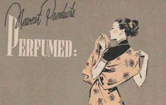 第六集 中国最早的报纸广告创意人——庞亦鹏