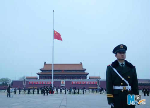 Flag on Tian'anmen Square at half-mast to mourn quake dead.
