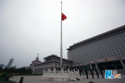 Flag at half-mast to mourn quake dead.