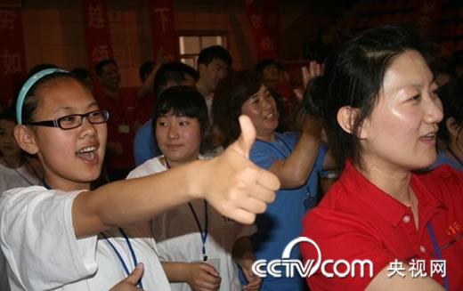 大型公益活动在淄博张店实验中学举行