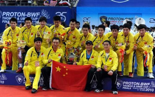 Members of China's team pose with their trophy after the final match against Indonesia at the Thomas Cup badminton championships in Kuala Lumpur, Malaysia, on May 16, 2010. China won the match 3-0 and claimed the title.(Xinhua/Song Zhenping)