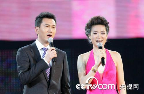 中文国际主持_中央电视台中文国际频道特别节目《相聚三门峡》