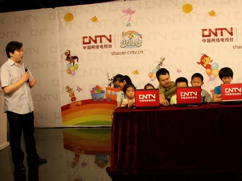 中国网络电视台少儿台小朋友们来参加体验活动