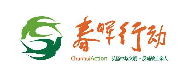 中国老龄事业发展基金会logo矢量