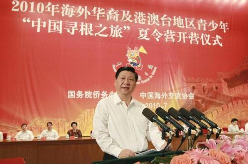 "ChineseVicePresidentXiJinpingdeliversaspeechattheopeningceremonyofthe""2010ChineseRoot-SeekingTour""summercampinBeijing,July25,2010.(Xinhua/XieHuanchi)"