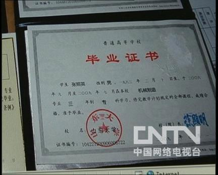 http://tv.cn/20100804/104822_2.shtm高中物理串讲图片