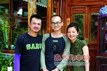Lin Honglin (middle) is with a couple, the host of Lin's couchsurfering in Linjiang, western China's Yunnan Province.[Photo: nddaily.com]