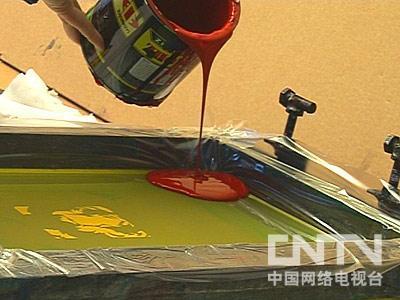 手工丝网印刷工艺操作简单