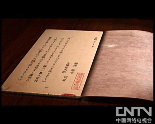 《劝学篇》福泽谕吉著于1872