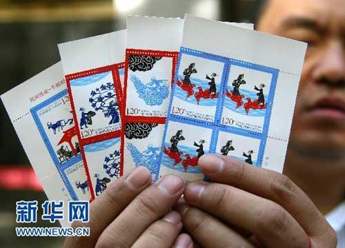 News stamps issued to mark Qixi Festival, which falls on Aug. 16, 2010. (Photo: Xinhua)