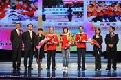 """湖北、辽宁、内蒙古荣获""""2010安利(中国)爱心评选""""综合奖铜奖"""