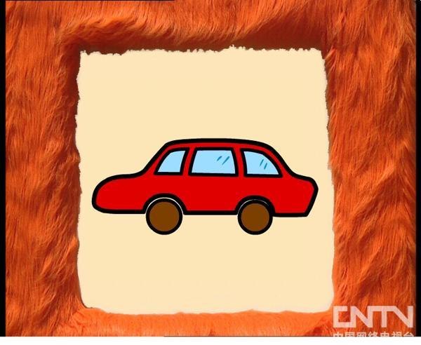 当当时间小汽车