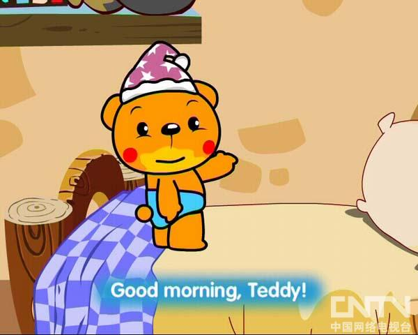 MiniTeddy吃早餐喽