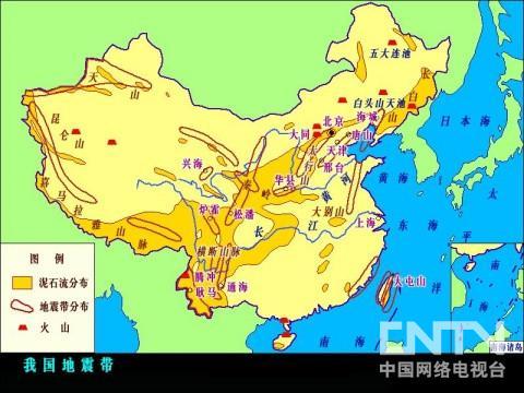 吉林延边珲春市发生5.6级地震