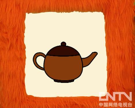 儿童茶壶画; 图片