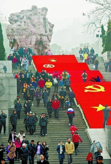 重庆红色旅游景点