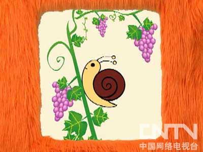 当当时间画蜗牛