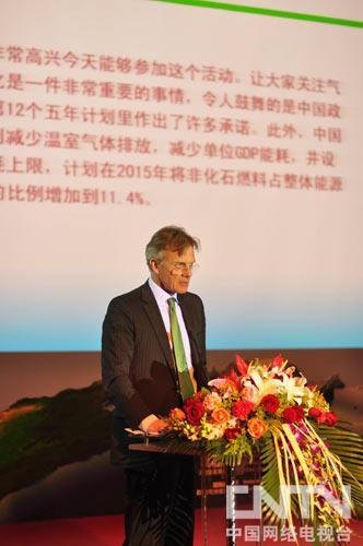 丹麦驻华大使裴德盛发言