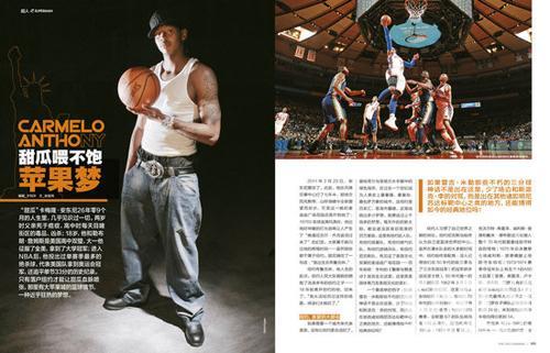 高中女篮球队员莫菲篇