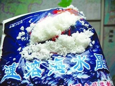 撕开包装,海水晶粉末就像盐