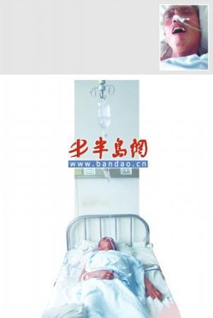 躺在病床上的孙东海。图片来源:大众网