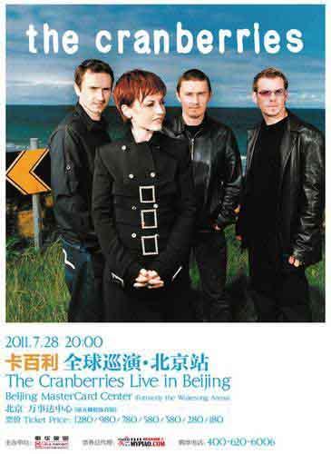 卡百利中国演唱会北京站海报