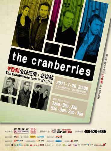 卡百利中国演唱会上海站海报